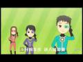 護牙5部曲 - YouTube